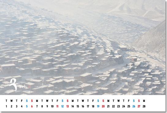 calendar2011-tibet-2