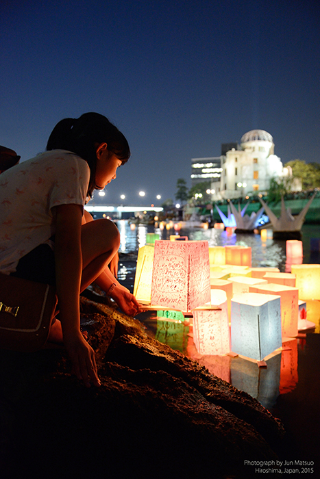 原爆記念日の灯篭流し